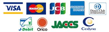 ふとんの池田で使用できるクレジットカード会社ロゴ