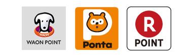WAON、PONTA、楽天POINTのロゴ